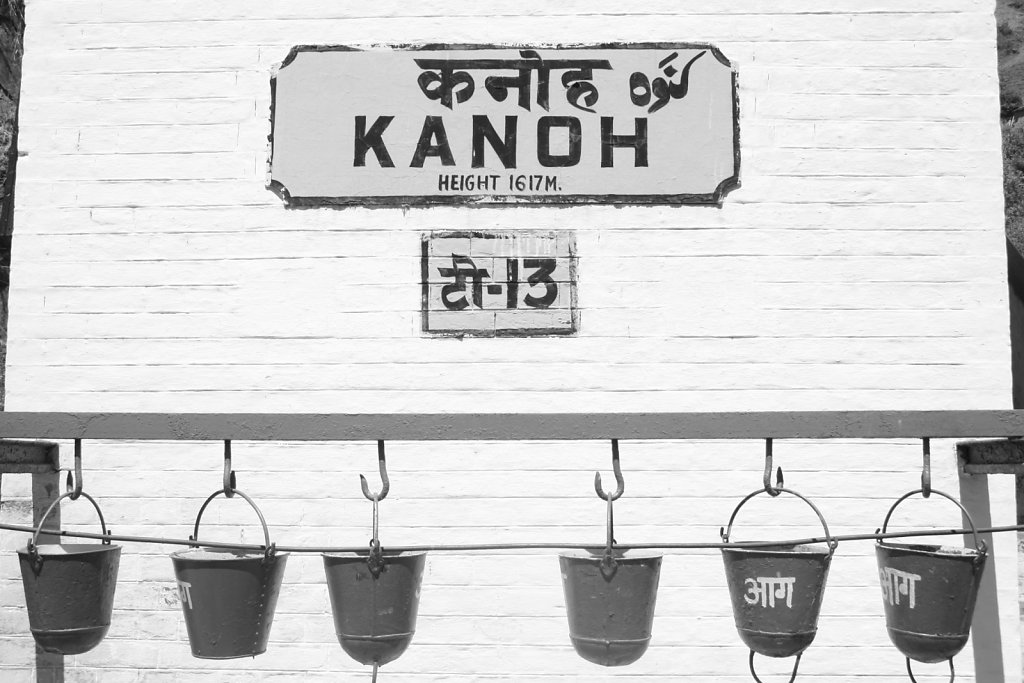 Kanoh